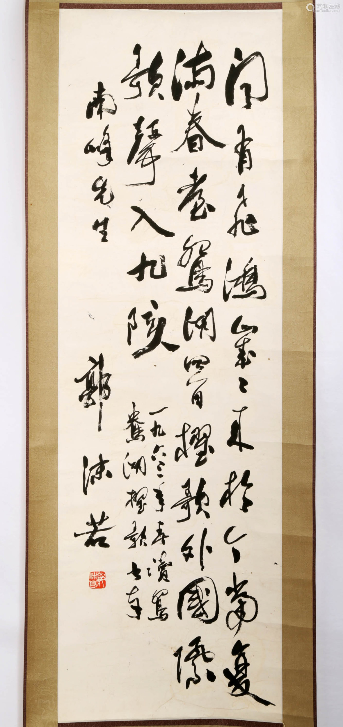 SIGNED GUO MORUO (1892-1978). A INK ON PAPER CALLIGRAPHY HANGING SCROLL. H500.