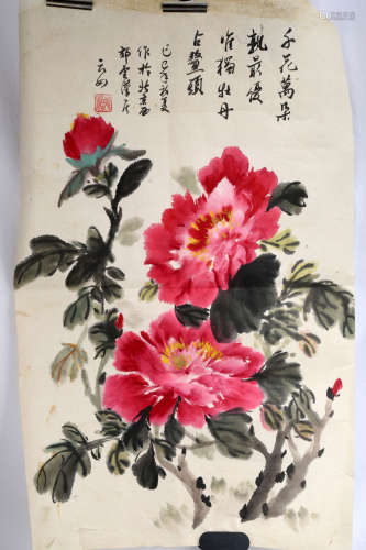 SIGNED ZHANG YUNRU. A INK AND COLOR ON PAPER HANGING PAINTING. H254.