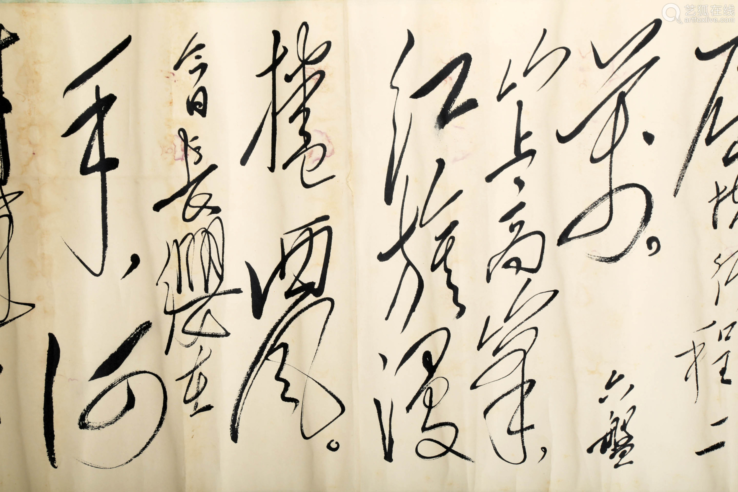A CHINESE INK AND COLOR ON PAPER CALLIGRAPHY HANGING SCROLL PRINTING.H503.