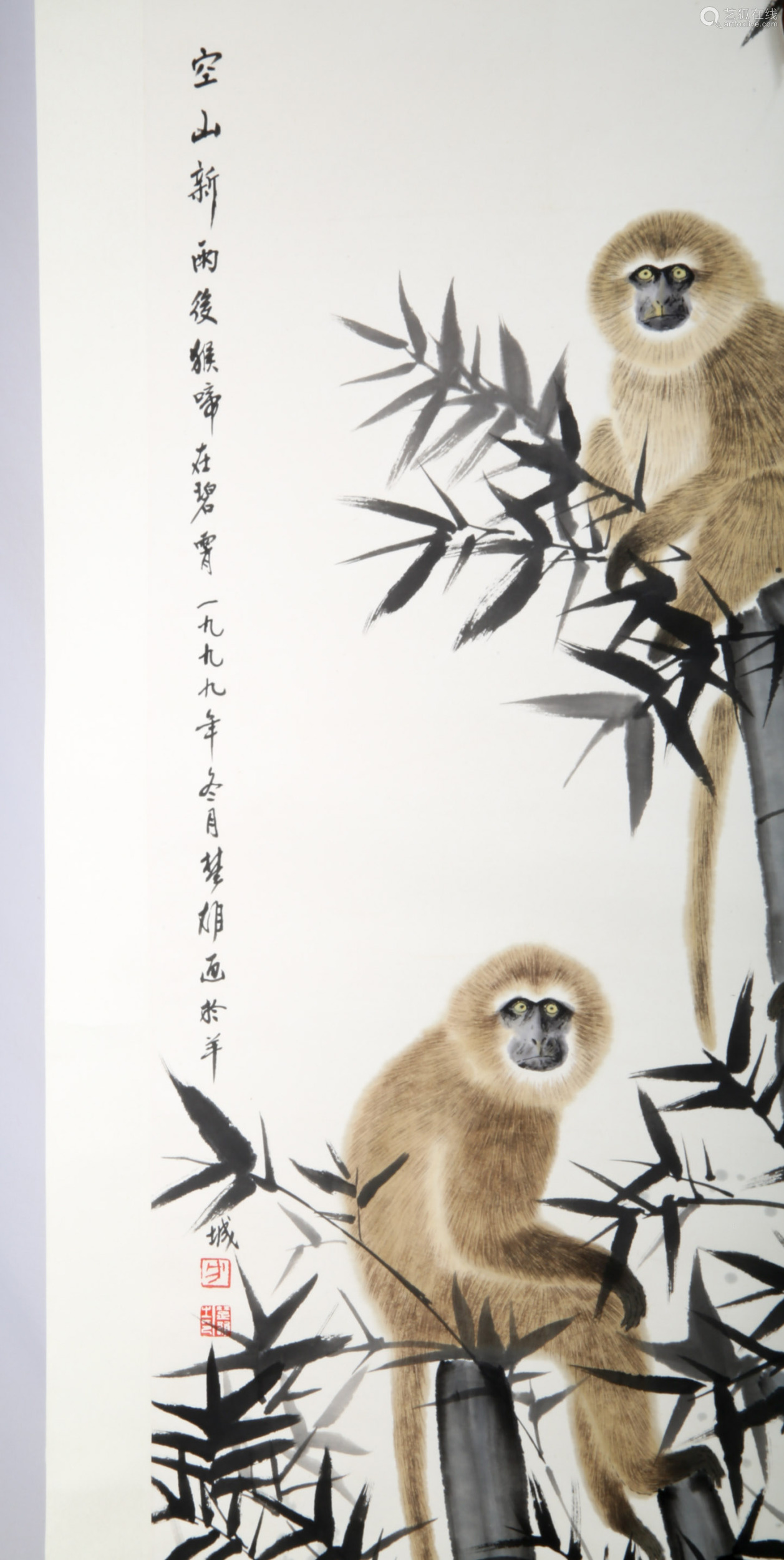SIGNED FANG CHUXIONG (1950- ). A INK AND COLOR ON PAPER HANGING SCROLL PAINTING. H207.