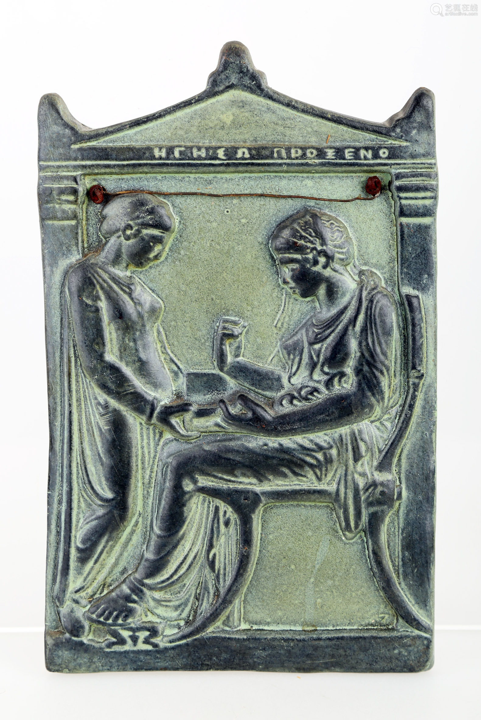 A BRONZE PLAQUE FROM GREECE, TILE BY CLEO TEISSEDRE, SMALL WAX RELIEF DECORATIVE SQUARE.OH027.