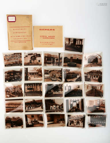(26)  A SET OF TWENTY EIGHT CHINESE SLIDES ABOUT CHAIRMAN MAO REVOLUTIONARY SITES IN 1978.H545.