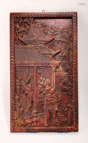 CHINESE CARVED STONE HANGING SCREEN.M028.