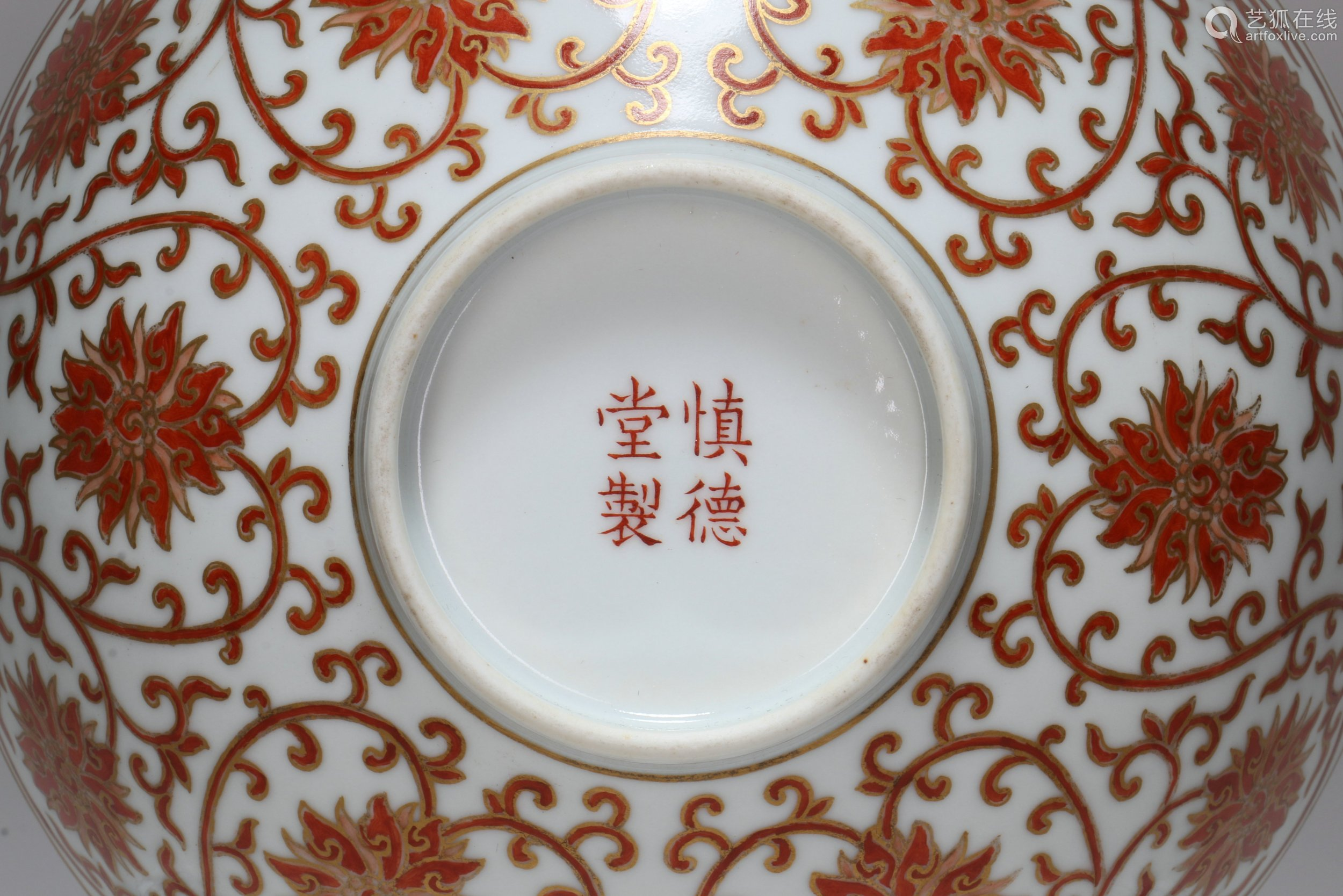 A Chinese Iron Red Porcelain Bowl