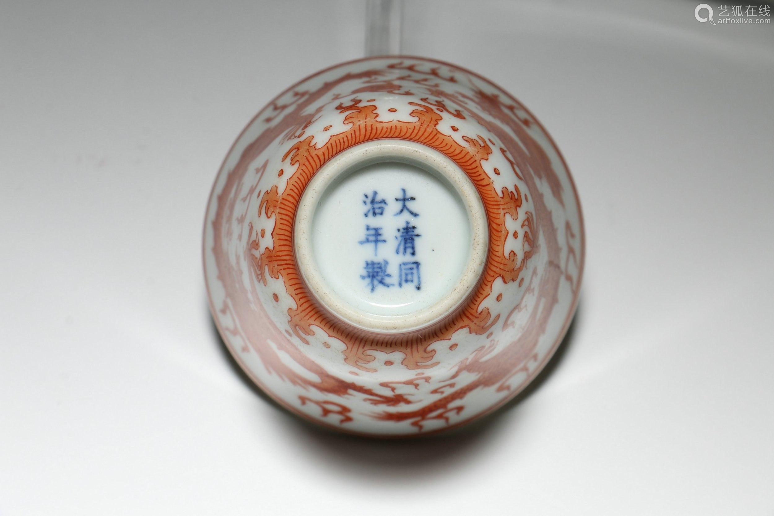 A Pair of Chinese Iron Red Porcelain Cups