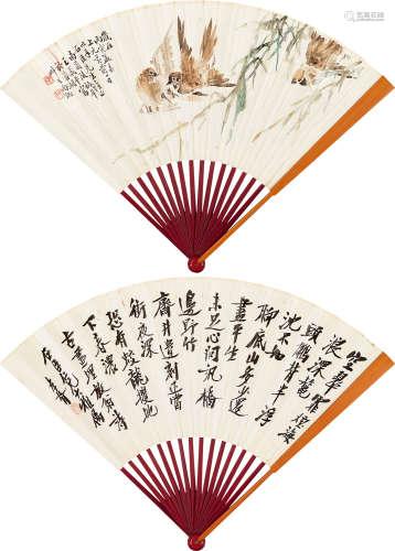 郑孝胥(1860~1938)  王义平(清末民初) 行书陆游诗二首 雀戏图 成扇 设色纸本 纸本