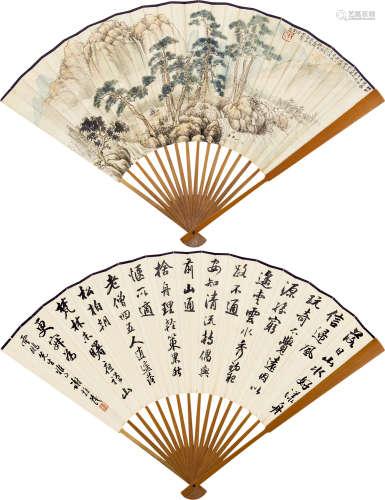 陶冷月(1895~1985)  谢挺茂(现代) 听泉抚琴图 行书王维诗 成扇 设色纸本 纸本