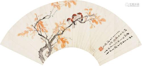 陈树人(1884~1948) 民国三十一年(1942)年作 花乌 镜心 扇面 洒银设色纸本