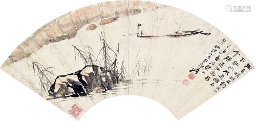 张大千(1899~1983) 垂钓图 立轴 扇面 设色纸本