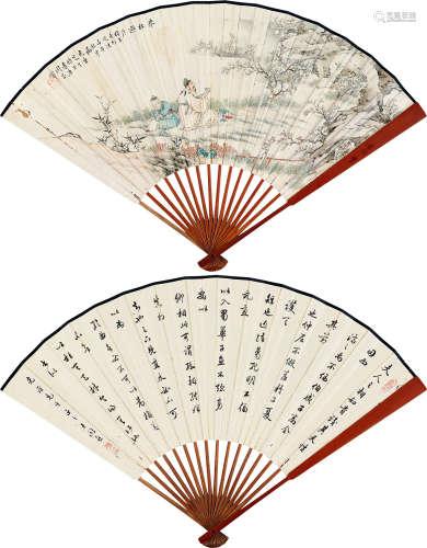 周赤鹿(1889~1966)  王闻喜(清末民初) 壬午(1942)年作 山水人物 行书 成扇 设色纸本 纸本