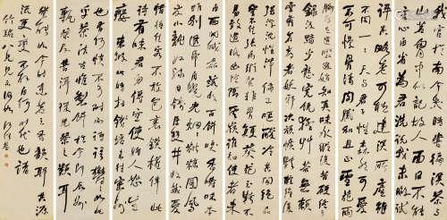 何绍基(1799~1873) 行草「和钱安道寄惠建茶」 立轴(八屏) 纸本