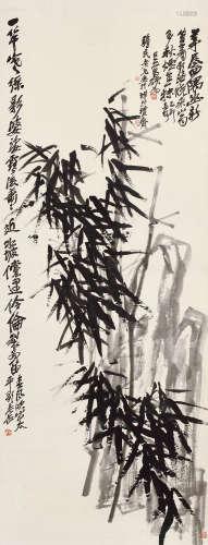吴昌硕(1844~1927) 乙卯(1915)年作 山雨新篁图 立轴 水墨纸本