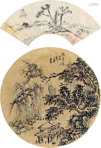 吕翔(清)  吕材(清) [扇面]乾隆庚申(1740)年作 山水 (二幅) 镜心 圆光 扇面 设色纸本 水墨金笺