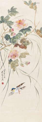 陈树人(1884~1948) 1946年作 芙蓉翠羽 立轴 设色纸本