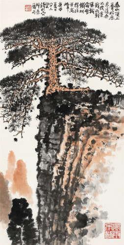 钱松嵒(1899~1985) 1980年作 泰岱青松 立轴 设色纸本