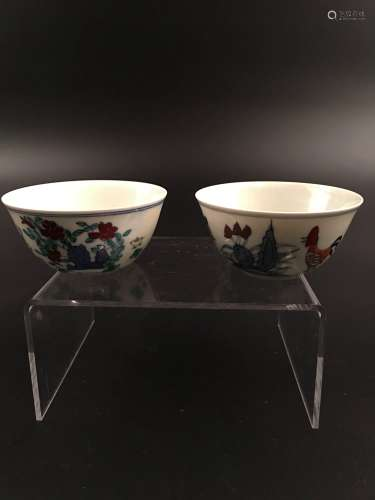 A Pair Chinese Doucai Tea Cup