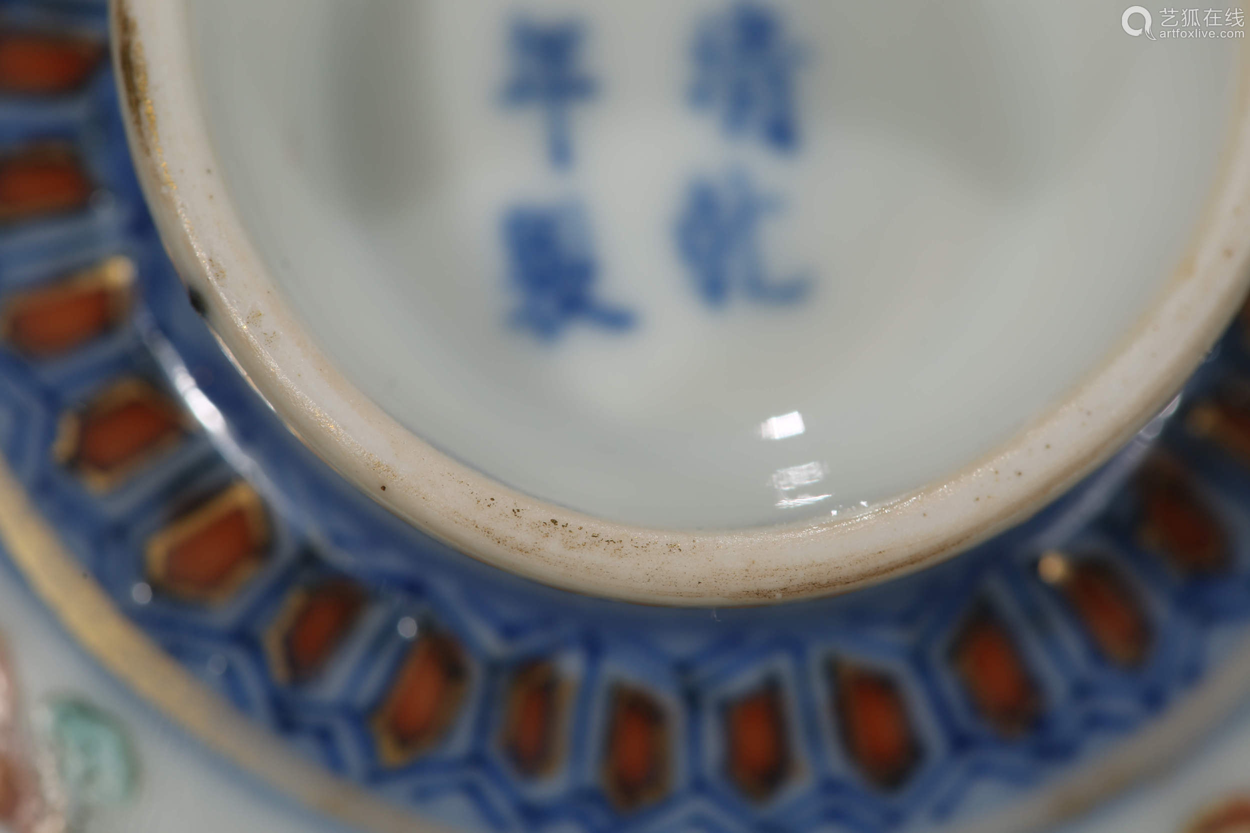 粉彩福寿盖碗