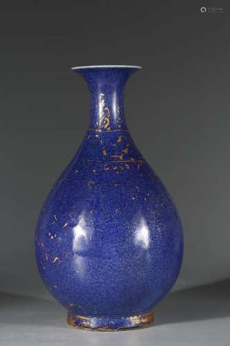 蓝釉龙纹瓶