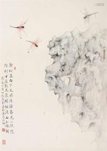 黄莉 蜻蜓飞上玉搔头 镜心 纸本