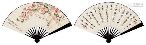 王个簃 花鸟 书法 成扇 设色纸本