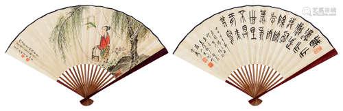 郑慕康  王个簃 人物 书法 成扇 设色纸本