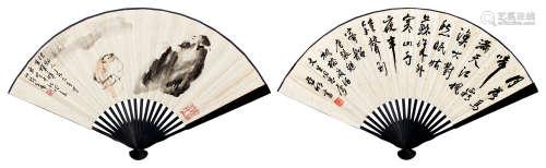 李世南  亚明 人物 书法 成扇 设色纸本