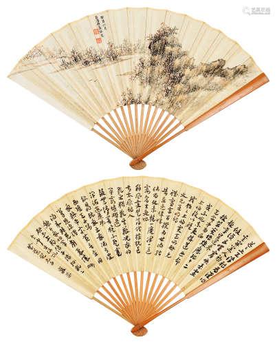 孙孟录(现代)  严庄(#) 癸酉(1933年)作 山水 行书 成扇 设色纸本