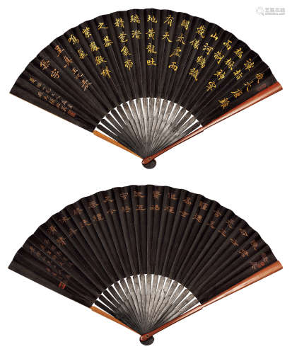 张祖翼(1849~1917)  袁景韶(清) 楷书 隶书 成扇 泥金磁青纸本