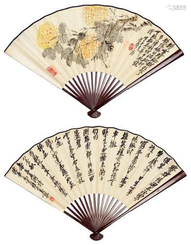 吴钦扬(1882~1958) 癸巳(1953年)作 菊花 行书 成扇 设色纸本