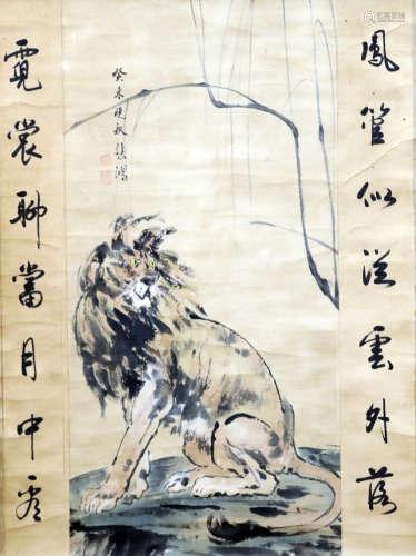 徐悲鸿款《雄狮》