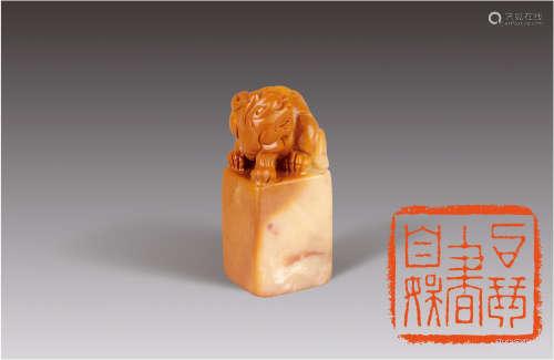 清 徐熙 芙蓉石甪端鈕閒章