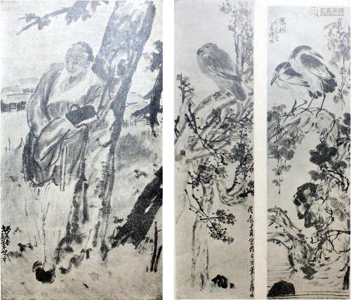 李苦禅民国十九年画集(22页)