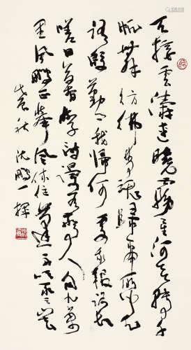 沈鹏(b.1931) 书法 立轴 水墨纸本