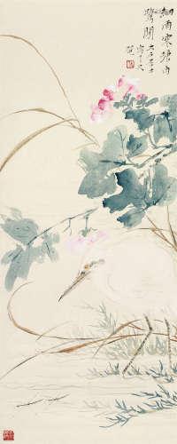唐云(1910~1993) 细雨寒塘白鹭闲 立轴 设色纸本
