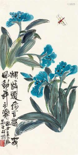 齐良已(1923~1988) 花卉蜻蜓 立轴 设色纸本