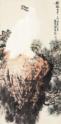 陈维信(1914~1990) 松鹰 立轴 设色纸本