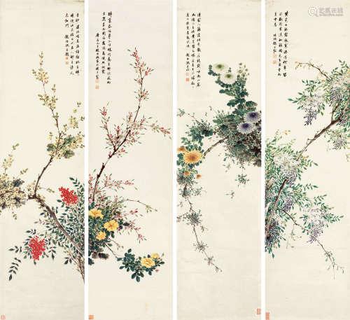 赵叔孺(1874~1945) 花卉 四屏立轴 设色纸本