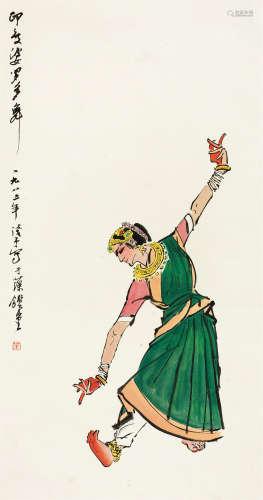 叶浅予(1907~1995) 舞女 立轴 设色纸本