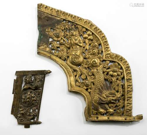 TWO COPPER EMBOSSED AUREOLE FRAGMENTS, Tibet, 16th-18th ct. The larger gilded fragment embossed with a pierced design of a nagaraja and a makara amongst scrolling tendrils; and the smaller fragment embossed with a Gandharva holding the hands in anjalimudra and equipped with a large scrolling floralized tail - Property from an Austrian private collection, acquired prior to 1990 - The smaller plaque with very minor purple residue, both slightly chipped, minor wear