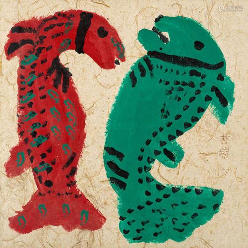林渊 (1913-1991)  双鱼图