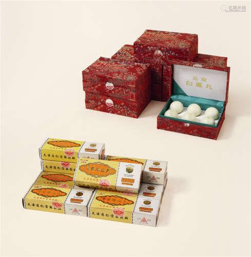 90年代初 北京同仁堂乌鸡白凤丸8盒;天津达仁堂牛黄降压丸10盒