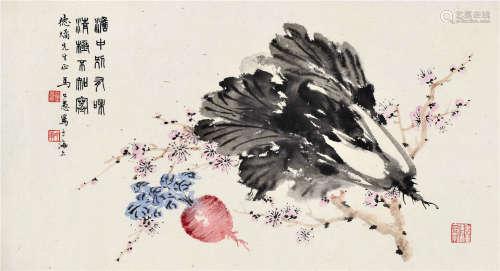 马公愚(1890~1969) 蔬果图 镜框 设色纸本