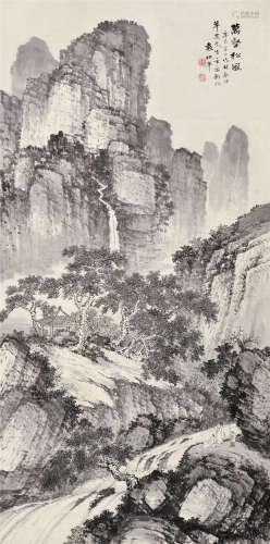 袁松年(1895~1966) 1941年作 万壑松风 立轴 水墨纸本