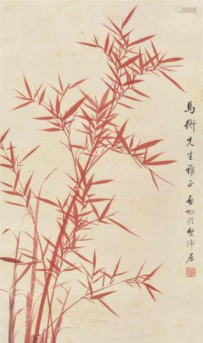 启功(1912~2005) 朱竹 立轴 水墨纸本