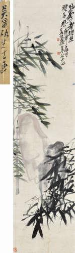 吴昌硕(1844~1927) 庚申(1920)年作 风竹 立轴 设色纸本