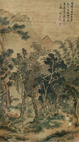 文嘉 古代 雅集图 绢本立轴