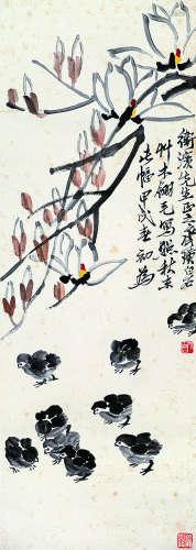 齐白石 近现代 玉兰小鸡 纸本立轴