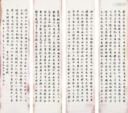 潘龄皋 近现代 书法四屏 纸本立轴