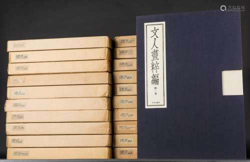 A SET OF 10 VOLUMES ON THE LITERATURE PAINTINGS COLLECTION