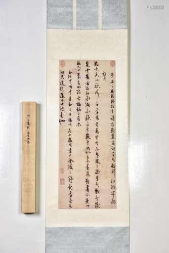 WANG YANGMING (1472-1529), POEM